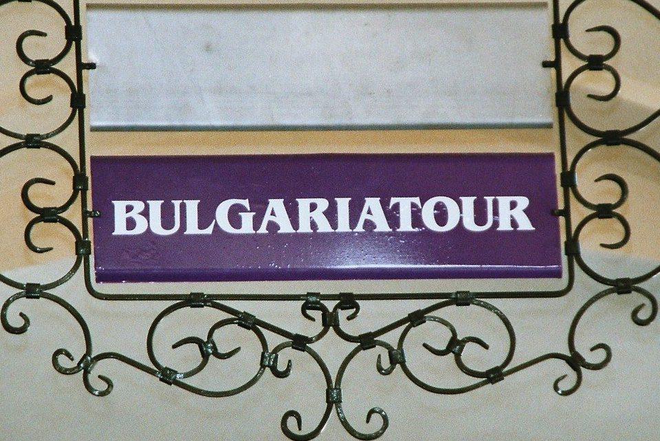 Novy Bor - Bulgariatour
