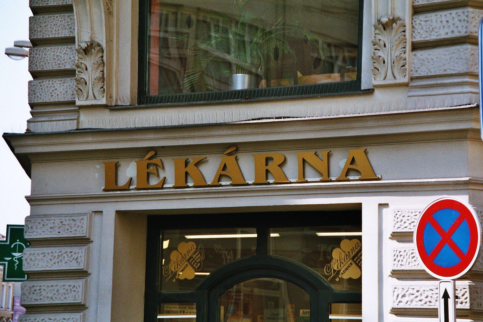 Ceska Lipa - Lekarna